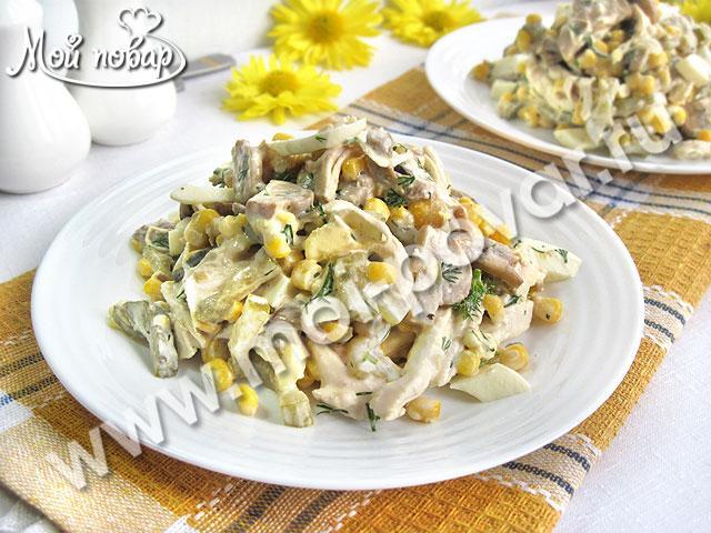 Салат курица грибы яблоки сыр 3