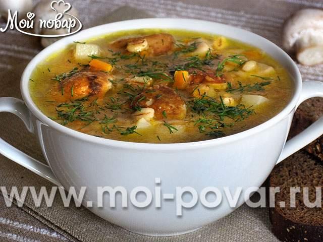 рецепт супв с перловой крупой