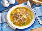 Венгерский суп-гуляш с говядиной - кулинарный рецепт
