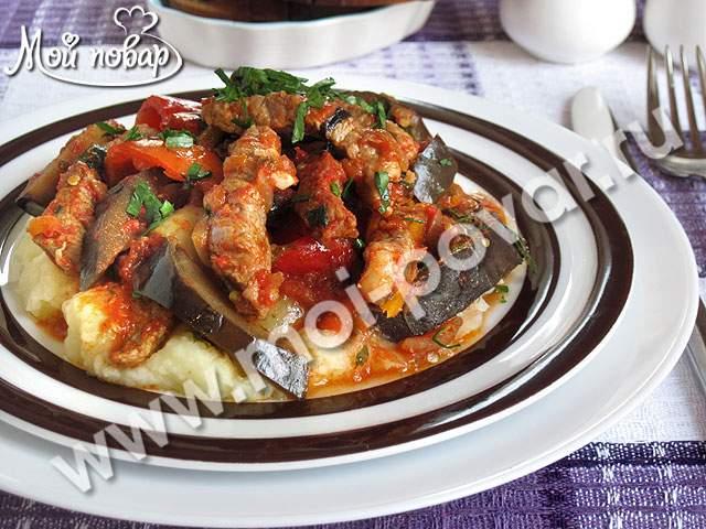 солянка с баклажанами мясом и картофелем рецепт