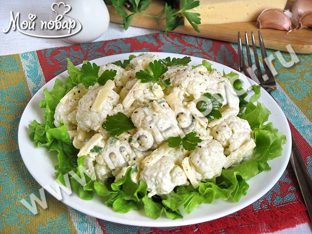салат с цветной капустой помидорами и сыром