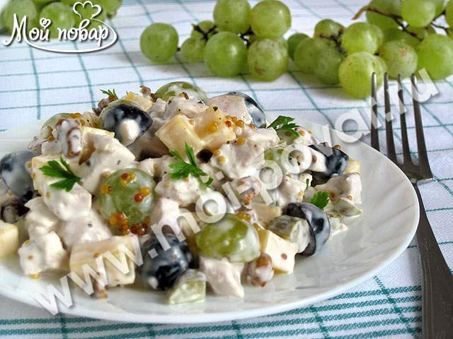 Салат из курицы с виноградом