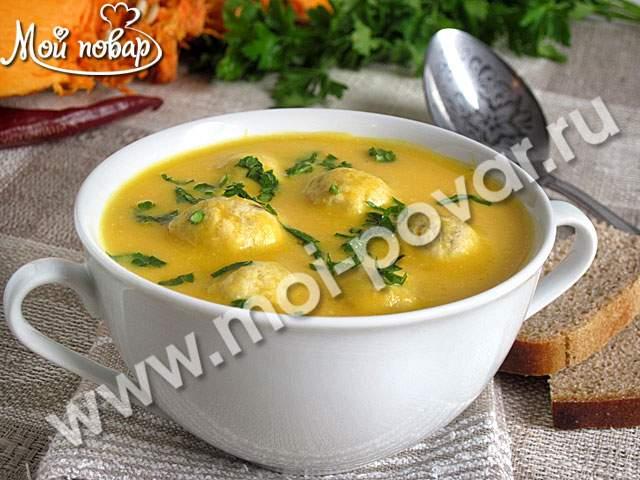 рецепт суп пюре с фрикадельками рецепт с фото