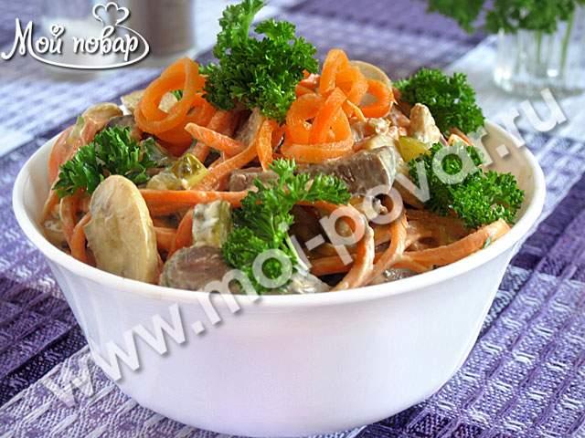 рецепт салат из печени корейской морковью
