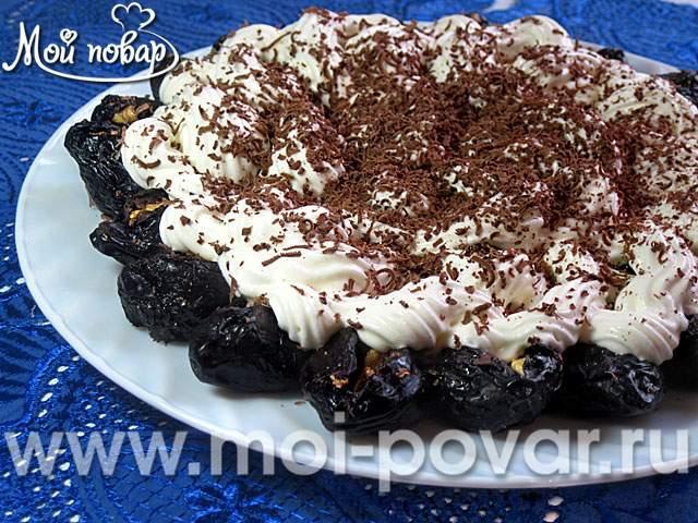 Чернослив в сметане с грецкими орехами рецепт с фото