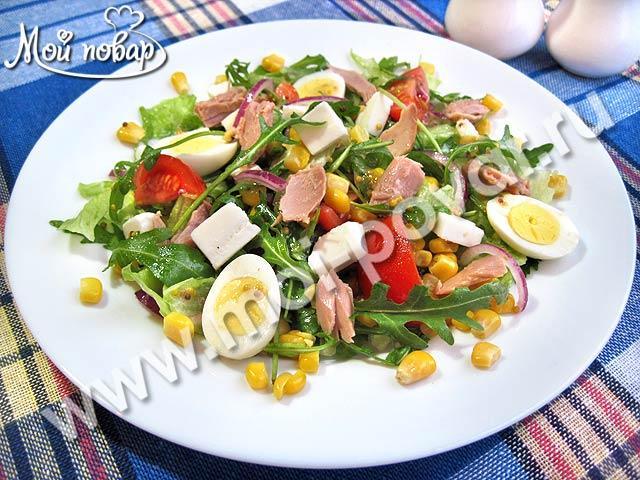 салат с тунцом и с кукурузой рецепт