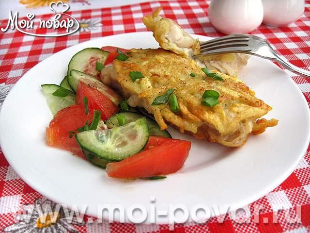 рыба в картофельной корочке рецепт с фото