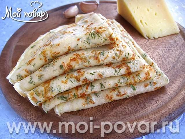 Сырные блины с укропом и чесноком