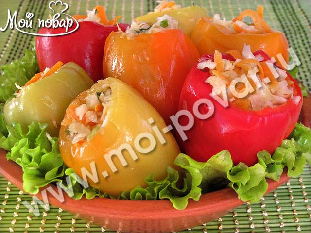Перец фаршированный капустой (квашенный)
